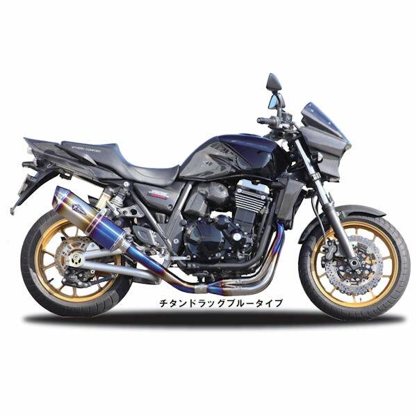 アールズギア RK15-01RT フルエキゾーストマフラー Single KAWASAKI ZRX1200 DAEG