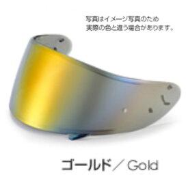 【在庫あり】TANIO CWR-1 ミラーシールド ゴールド X-FOURTEEN Z-7 RYD 【SOEI】ダークスモーク スモーク メロースモーク