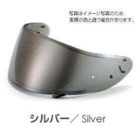 【在庫あり】TANIO CNS-1 ミラーシールド シルバー GT-Air NEOTEC【SHOEI】ダークスモーク メロースモーク クリア