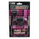 【あす楽対応】 ニューイング NS-004 バイク用 防水USBアダプター USBステーション モバイルフォン ナビ レーダー探知…