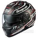 【数量限定】OGKカブト KAMUI2 Snap-on フラットカモブラック フルフェイスヘルメット カムイ2 スナップオン