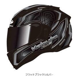 【7月発売予定】OGKカブト カムイ3 KAMUI-3 サークル CIRCLE フラットブラックシルバー