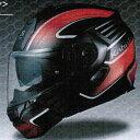 【9月発売予定】OGK KAZAMI XCEVA システムヘルメット フラットブラック/レッド カザミ エクゼヴァ