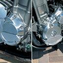 POSH ポッシュ エンジンガード 左右 アルミ削り出し ホンダ CB1300 CB1100 053302 053302-02 053302-03 053302...