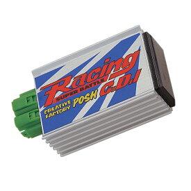 ポッシュ 410063 レーシング CDI ス−パ−バトル スズキ ZZ