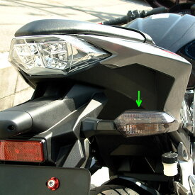 POSH ポッシュ 072079 スモークウインカーレンズセット ZRX1200 Z800 Z250 Ninja 【KAWASAKI】