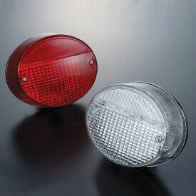 【POSH】 ポッシュ Z2(ZII) LEDテールランプユニット 単体 カワサキ ゼファー400 031290-LC:クリアレンズ 031290-LR:レッドレンズ