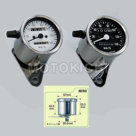 Posh ポッシュ LEDバックライトミニスピードメーター 機械式 140Km/h表示 トリップ付 汎用 SR400TW200 100014-70:ホワイトパネル 100014-76:ブラックパネル