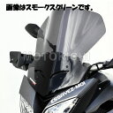 962502 POSH ポッシュ ブルズタイプ 50cm スクリーン クリア YAMAHA MT-09 TRACER