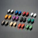 ポッシュ ウルトラヘビーバーエンド 左右セット HONDA SUZUKI M6 マットカラー CB1300SF CBR1000 CBR600 CB400SF GSX1…