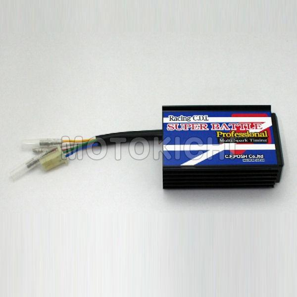 Posh ポッシュ 220460 レーシング CDI スーパーバトル プロブラック HONDA NSR50