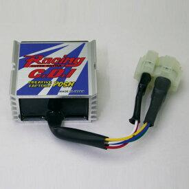 ポッシュ 228060 レーシング CDI ス−パ−バトル HONDA CRM80 HD11-1001020