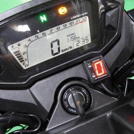 プロテック SPI-H35 シフトポジションインジケーター (No.11367) CB250F /ABS[MC43 '14〜]【HONDA】