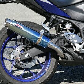 RPM アールピーエム 80D-RAPTOR BlueTitan【SLIP-ON】 6050Z YAMAHA YZF-R25 ブルーチタン SUS
