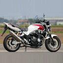 アールズギア WH17-03XT ワイバン スリップオンマフラー サイレンサークロスオーバルチタン ホンダ CB1300SF/SB