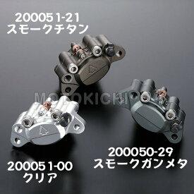 シフトアップ SHIFT UP ビレットキャリパー 2pods for 160mmディスク『↑』ロゴ 200051-00 200051-21 200051-29