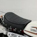シフトアップ SHIFT UP 205105 ネオクラシックシート ローダウンタイプ モンキー 5Lフレーム