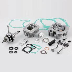 シフトアップ SHIFT UP 402510-10 125cc TORQY ボア/ストロークアップキット APE50 XR50