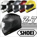 SHOEI Z-7 フルフェイスヘルメット ショウエイ Z7