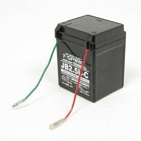 【あす楽対応】 SP武川 タケガワ 05-11-0013 12Vバッテリー 旧品番05-11-0001 JB2.5L-C NSR50/80 KSR50/80