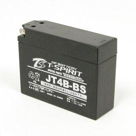 【あす楽対応】 SP武川 タケガワ 05-11-0014 12Vバッテリー JT4B-BS 旧品番 05-11-0002 JOG SR400 セピア ZZ レッツ他