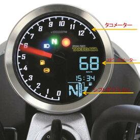 【あす楽対応】SP武川 タケガワ 05-05-0052 スーパーマルチDNメーター モンキー125