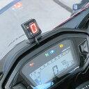 プロテック SPI-H30 シフトポジションインジケーター (No.11339) CBR400R CB400F 400X [NC47 '13〜]【HONDA】