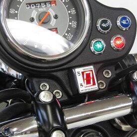 プロテック SPI-I81 シフトポジションインジケーター (No.11089) トライアンフ ボンネビル ['09〜 SMTTJ9107]【Triumph】