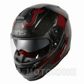 【8月入荷予定/予約受付中】WINS A-FORCE RS フラッシュ アイアンレッド グラフィックモデル インナーシード付き カーボン フルフェイスヘルメット