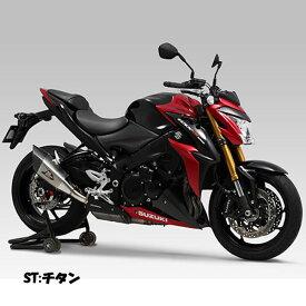ヨシムラ YOSHIMURA 110-196-L18G0 Slip-On R-11Sqサイクロン EXPORT SPEC ST (チタンカバー) 政府認証 (ヒートガード付属) SUZUKI GSX-S1000/F