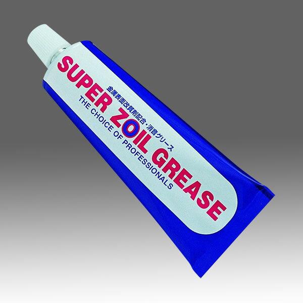 【あす楽対応】OIL ZG100 SUPER ZOIL ゾイル GREASE 100g