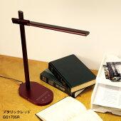 〈MotoM〉LEDツインリフラクションランプ(メタリックレッド)