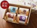 【送料無料】母の日コーヒーギフト|選べる4種類|スペシャルティコーヒー|コーヒー|珈琲|コーヒー豆|珈琲豆|母…