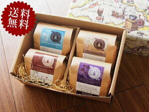 \早期購入で母の日当日お届け/【送料無料】母の日コーヒーギフト 選べるコーヒー4種類|母の日|母の日ギフト|コーヒーセット|ギフトセット|贈り物|プレゼント|