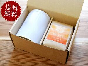 \早期購入で母の日当日お届け/【送料無料】母の日コーヒーギフト 保存缶1缶コーヒー200gセット|母の日|母の日ギフト|コーヒーセット|ギフトセット|贈り物|プレゼント|キャニ