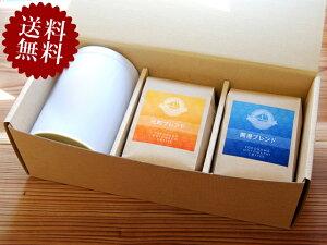 \早期購入で母の日当日お届け/【送料無料】母の日コーヒーギフト 保存缶1缶コーヒー600gセット|母の日|母の日ギフト|コーヒーセット|ギフトセット|贈り物|プレゼント|キャニ