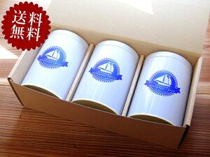 \早期購入で父の日当日お届け/【送料無料】父の日コーヒーギフト 保存缶3缶セット|父の日|父の日ギフト|コーヒーセット|ギフトセット|贈り物|プレゼント|ギフト|高級|贅沢