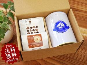 【送料無料】コーヒーギフトセット2種類 保存缶セット|スペシャルティコーヒー|コーヒーセット|お歳暮|お年賀|内祝い|快気祝い|お中元|ブレンドコーヒー|シングルオリジン|