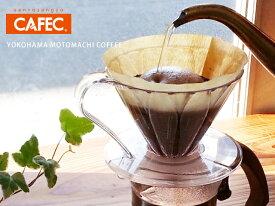 樹脂製円すいフラワードリッパー|三洋産業|CAFEC|2〜4人用|コーヒー器具|抽出器具|かわいいドリッパー|PFD-4|cup4|4杯用|日本製|国産|MADE IN JAPAN
