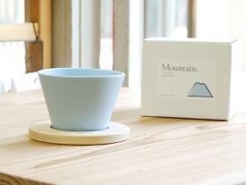 トーチ(TORCH)マウンテンドリッパー パステルブルー 1〜2人用|中林孝之|北欧|コーヒー|珈琲|抽出器具|コーヒー器具|天然木|ウッド|木製|ホワイトアッシュ|無垢|磁器|美濃焼|白磁|日本製|国産|Mountain coffee dripper|ドーナツドリッパー|2人用