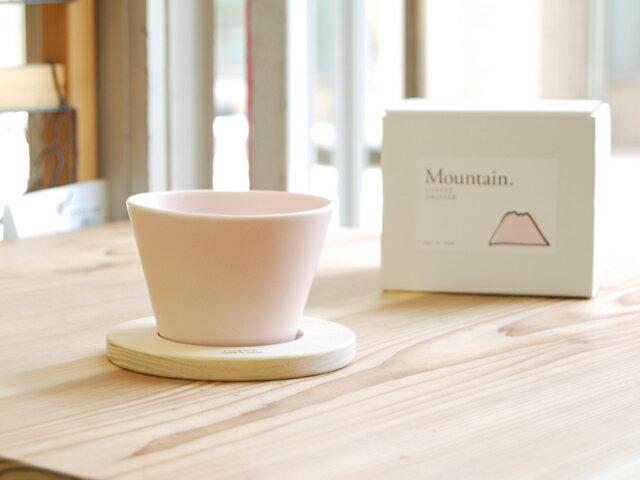 トーチ(TORCH)マウンテンドリッパー パステルピンク 1〜2人用|中林孝之|北欧|コーヒー|珈琲|抽出器具|コーヒー器具|天然木|ウッド|木製|ホワイトアッシュ|無垢|磁器|美濃焼|白磁|日本製|国産|Mountain coffee dripper|ドーナツドリッパー|2人用