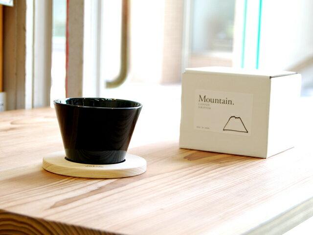 トーチ(TORCH)マウンテンドリッパー ブラック/黒 1〜2人用|torch|中林孝之|北欧|コーヒー|珈琲|抽出器具|コーヒー器具|天然木|ウッド|木製|ホワイトアッシュ|無垢|磁器|美濃焼|白磁|日本製|国産|Mountain coffee dripper|ドーナツドリッパー|2人用
