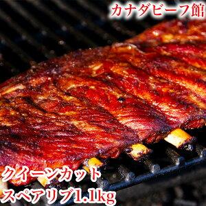 スペアリブ 骨付き肉 バーベキューセット 骨付き バーベキュー 肉 骨付き肉 塊肉 BBQ キャンプ クイーンカットスペアリブ(1.1Kg-1.3Kg台) お取り寄せグルメ お取り寄せ グルメ