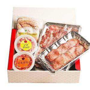 ギフト 肉 ギフトセット おウチ焼肉セット ギフト ボックス カルビ 牛タン はらみ バーベキュー 肉 焼肉 焼き肉 BBQ キャンプ グランピング BBQ 食材 あす楽 贈り物 ギフト お祝い プレゼント