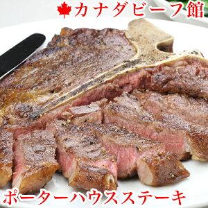 ステーキ肉 ポーターハウスステーキ400〜500g台★まさに高級店の味わい!おウチで楽しめる究極の骨付き肉。Tボーンステーキ ヒレステーキ 牛肉 ヒレ 赤身肉 骨付き 厚切り ステーキ 贈り物