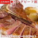 ステーキ肉 数量限定 仔牛のTボーンステーキ2枚セット Tボーンステーキ ヒレステーキ 牛肉 ヒレ 赤身肉 骨付き 厚切り…