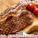 骨付きカルビ 骨付き肉 骨付き 肉 カルビ バーベキュー 肉 BBQ キャンプ 食材 冷凍食品 お取り寄せグルメ お取り寄せ グルメ 熟成・厚…
