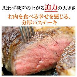 リアルステーキ・1ポンドステーキ