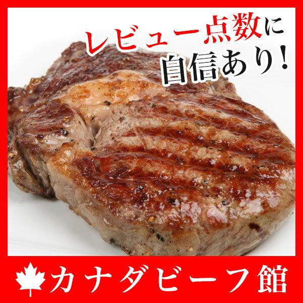 極厚カナダビーフ・1ポンドステーキ★レアからウェルダンどんな焼き方でも失敗しないカナダのリブアイロール ステーキ!赤身力で大好評 牛肉 赤身 ステーキ肉 バーベキュー 熟成肉 バレンタイン 贈り物 ギフト お祝い プレゼント 2019 パーティ