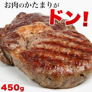 ステーキ 肉 1ポンドステーキ ステーキ肉 赤身 バーベキュー 牛肉 赤身肉 食材 熟成肉 贈り物 ギフト お祝い プレゼント BBQ リブアイロール ステーキ 冷凍食品 お取り寄せグルメ お取り寄せ